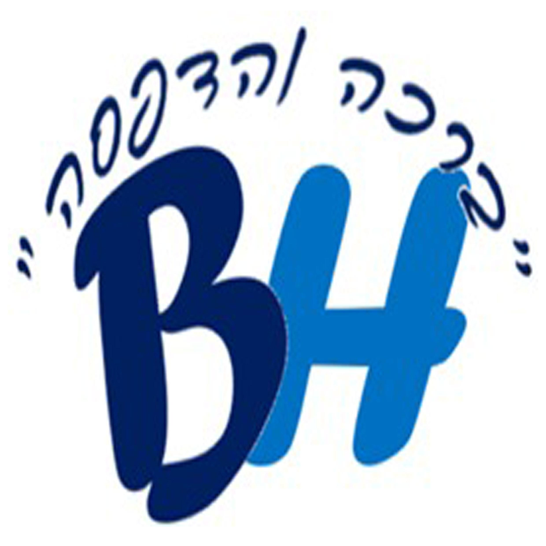 ברכה והדפסה לוגו