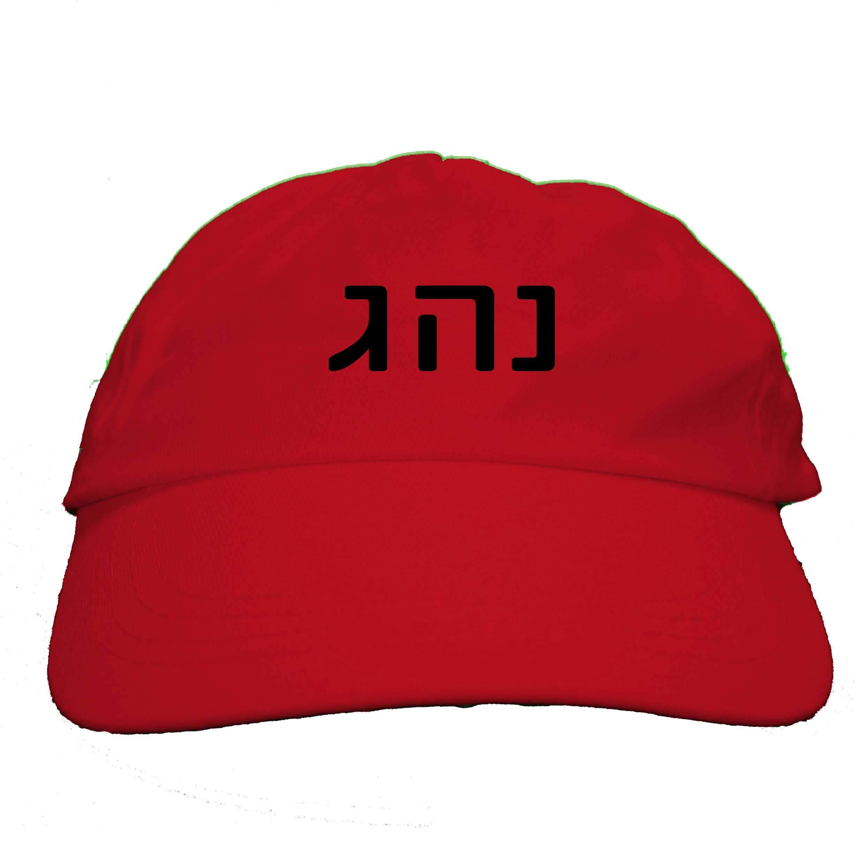 הדפסה על כובע אדום נהג