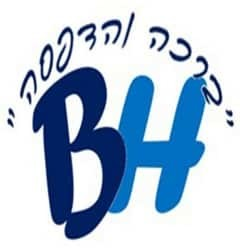 לוגו-ברכה-והדפסה